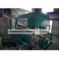 Cheap 220V / 60 HZ Waste Paper Egg Crate Making Machine Low Noise For Commodity / Food for sale