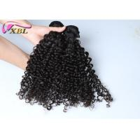 Cheap Unprocessed Curly Brazilian Virgin Hair Weaving XBL hair Length 10 - 30 Inches for sale