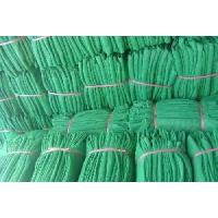 Cheap Construction Safety Net for sale
