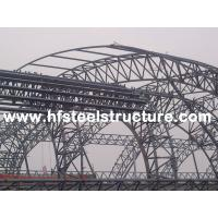 Cheap Painting Structural Industrial Steel Buildings for Steel Workshop, Warehouse And Storage for sale