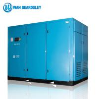 Powerful Small Rotary Screw Air Compressor / Portable Screw Air Compressor