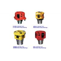 China Roller Kelly Bushing Type 27-HDP, 4KRVS, 4KRBM, HDS for Square Kelly and Hexagon Kelly on sale