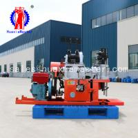 China YQZ-30 hydraulic core drilling rig / geological investigation soil and rock sample taking core sample drilling rig on sale
