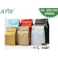Cheap Coffee Beans Reusable Flat Bottom Bags 16oz Customized Colors With Degassing Valve for sale