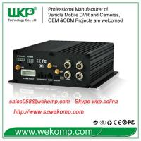 Buy cheap Full HD Vehicle HDD Mobile DVR Heat proof With Linux , Bus DVR from wholesalers