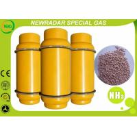 China Industrial Anhydrous Ammonia NH3 Fertilizer Packaged In ISO Tank on sale