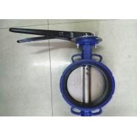 Cheap Zero Leakage Wafer Gearbox Operated Butterfly Valve 12'' For Petrochemical Processing for sale