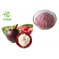 China 100% Pure Organic Juice Concentrate Mangosteen Fruit Powder Mangosteen Powder on sale