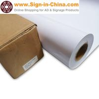 Cheap High Quality Bubble-free White Glue Self-adhesive Vinyl Film/Vehicle Wrap for sale