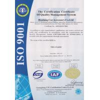 Hoolong Car Accessory Co., Ltd. Certifications
