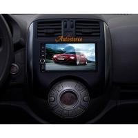 Cheap 7 Inch MP3 Player Double Din Car Stereo Sat Nav Dual-Core 1.6GHZ for sale