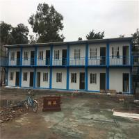 China fast assembly metal 20ft container house with bathroom and kitchen for dormitory on sale