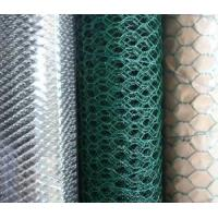 Cheap Hexagonal Steel Wire Mesh for sale