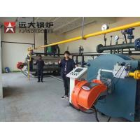 China Textile Factory Oil Fired Heating Boilers With 7000KW Thermal Capacity on sale