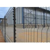 "Buy cheap ""358"" security fence from wholesalers"