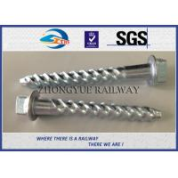 ASTM Standard Hot-Dip Galvanized Spiral Spikes,screw spikes, dog spikes