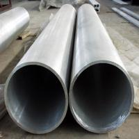 Large diameter stainless steel pipe of hantangoqw