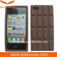 Cheap Smart Design Silicone Phone Case for Iphone 4 for sale