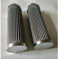 Buy cheap Stainless steel pleated filter elements sintered metal filter cartridge for from wholesalers