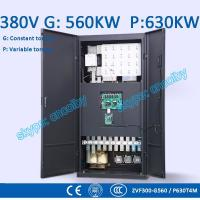 Cheap 560kw/630kw AC drive pump  motor pump  motor  VC Variable-Frequency Drive Vector Control Transducer frequency converter for sale