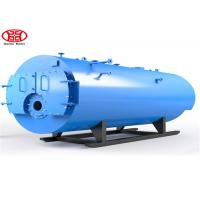 Cheap 3000kg Hr  Industrial Diesel Oil Fuel Horizontal Steam Boiler for milk pasteurization for sale