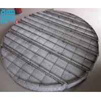 Cheap Wire Mesh Demister Pad for Vapor Liquid Separation for sale