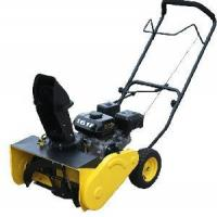 China 4HP Gasoline Snow Thrower (TST520) on sale