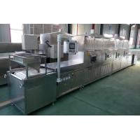 Cheap Microwave Tunnel Type Tenebrio Molitor Drying and Puffing Equipment LD1927 for sale