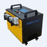 Cheap 60W Fiber Laser Cleaning Machine 1-5000mm/S Clean Speed For Rust Cleaning for sale