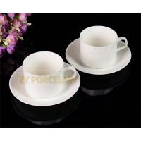 Buy cheap homeware superwhite Ceramic tea cup and saucer Luxury For Home And Hotel 220 ml from wholesalers