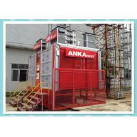 Cheap Motor Drive Personnel And Materials Hoist Construction Elevator With CE wholesale