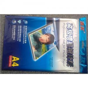 Cheap Inkjet Photo paper / inkjet-film.com for sale