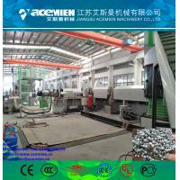Cheap High quality two stage plastic recycling machine / scrap metal recycling machine / scrap metal recycling plant for sale