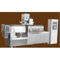 Cheap Food puffing machine for sale