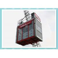 Cheap Safety Personnel And Materials Hoist With 2000kg Load Capacity , VFC Control System for sale
