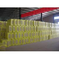 Thermal Insulation Rockwool Insulation Board Of Xiamensinroad4