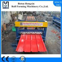 Cheap Profile Roof Automatic Roll Forming Machine 0.3 - 0.8mm Thickness Plate wholesale