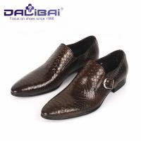 Buy cheap Genuine Leather Dress Shoes Mens Dress Shoes Buckle Strap Walking Dress Shoes from wholesalers