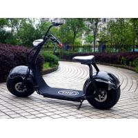 Cheap 1000W Electric Scooter with Bluetooth (JY-ES005) for sale