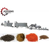Buy cheap Aquaculture Fish Feed Production Line Floating Fish Feed Manufacturing Machinery from wholesalers