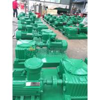 Cheap Low Price Oil and Gas Drilling Rig Drilling Solid Control Mud Agitator with Short Delivery for sale