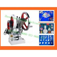 Cheap the best selling tablet machine for sale