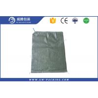 Cheap Professional pp woven pp bag In many styles garbage bags manufacturers for your selection for sale