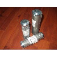 Cheap Hydraulic Filter for sale