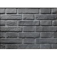 Cheap Type C# Clay antique wall brick ,building materials thin veneer brick for sale