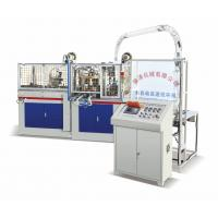 Cheap Custom Cold Drink / Instant Food Automatic Paper Cup Forming Machine for sale