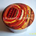 Cheap Custom Design Column Shape Plastic Magic Folding Cube Cylinder (CN-001) wholesale
