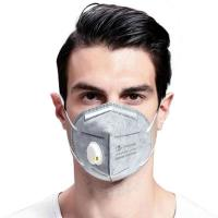 Cheap Antibacterial N95 Face Mask High Efficiency Virus Protection Low Breath Resistance for sale
