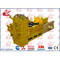China Large Press Box and Cutting Force Metal Baler Shear For Scrap Metal Cutting Y83Q-4000G on sale