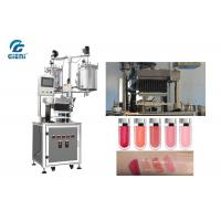 20L Double Layer Tank Lip Gloss Production Machine With Servo Motor